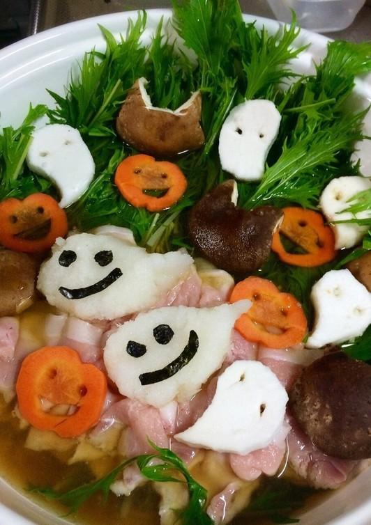 野菜たっぷりハロウィン鍋