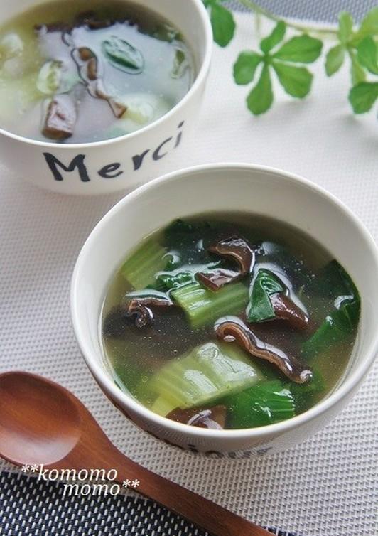 きくらげとチンゲン菜のスープ
