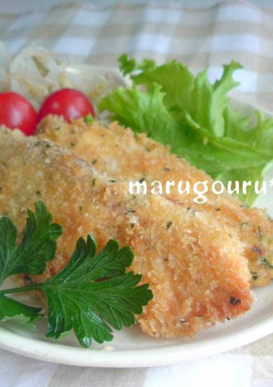鮭のチーズ イタリアンパセリのパン粉焼き