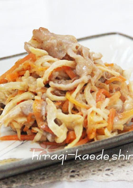 食感楽しい 切り干し大根と豚肉のオイマヨ炒め