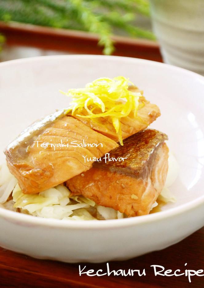 鮭のゆず風味照り焼き