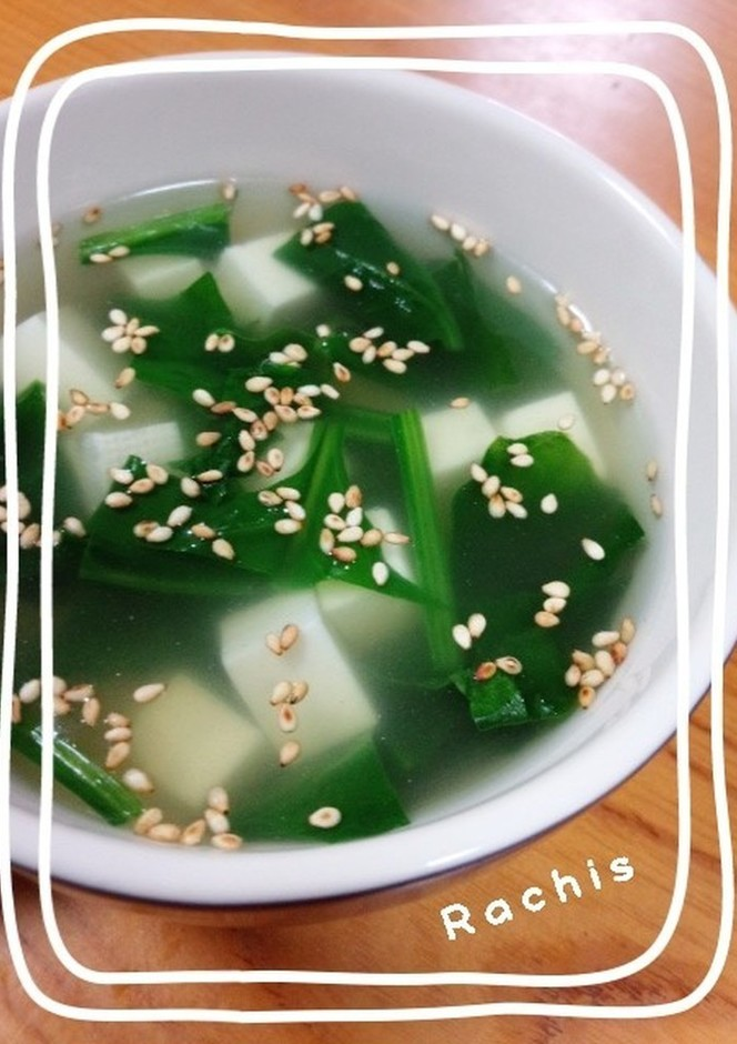 ほうれん草とお豆腐のさっぱりスープ