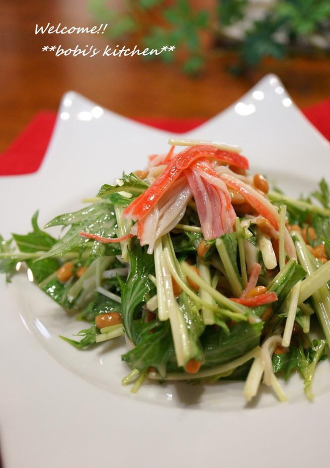 納豆と水菜のサラダ