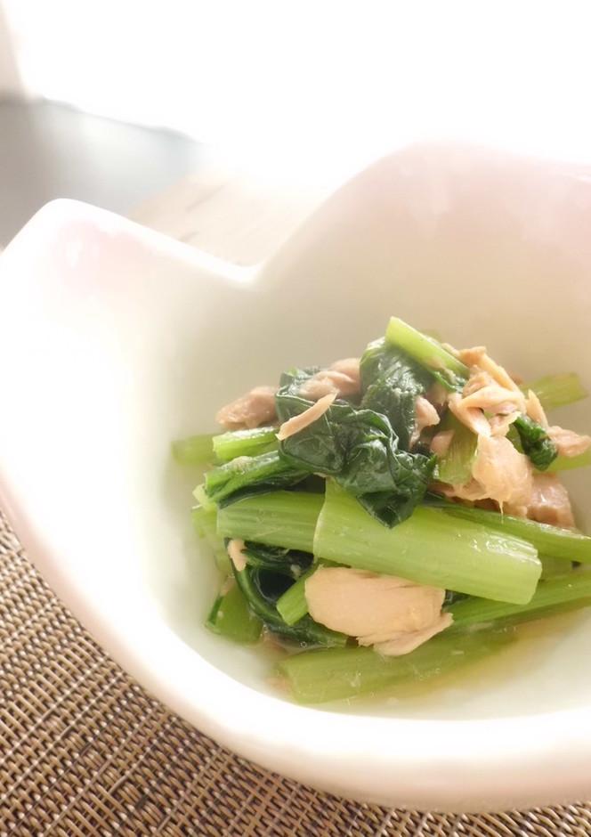 小松菜とツナの生姜和え