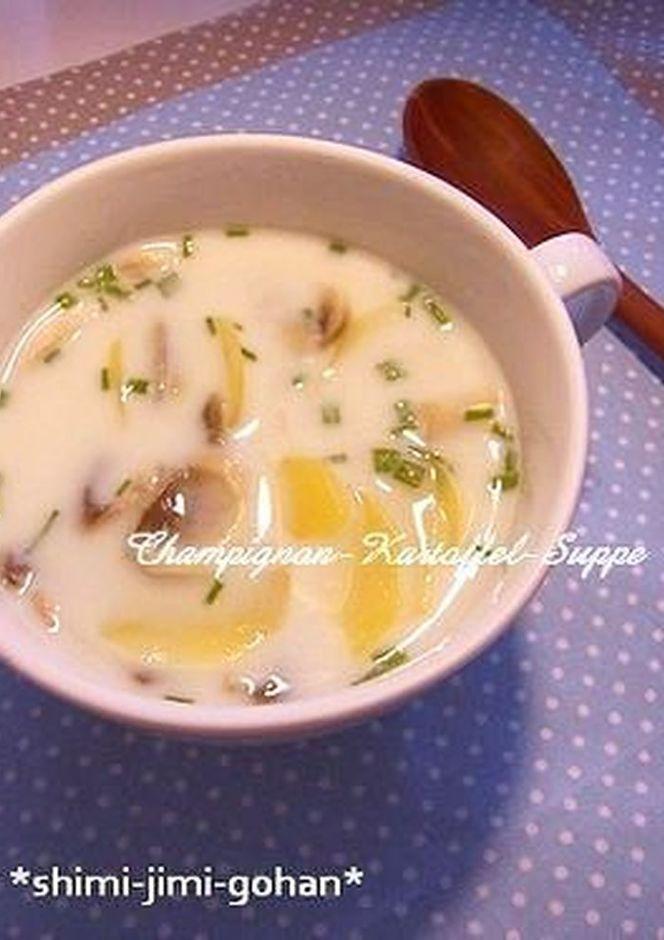 マッシュルームとポテトのミルクスープ