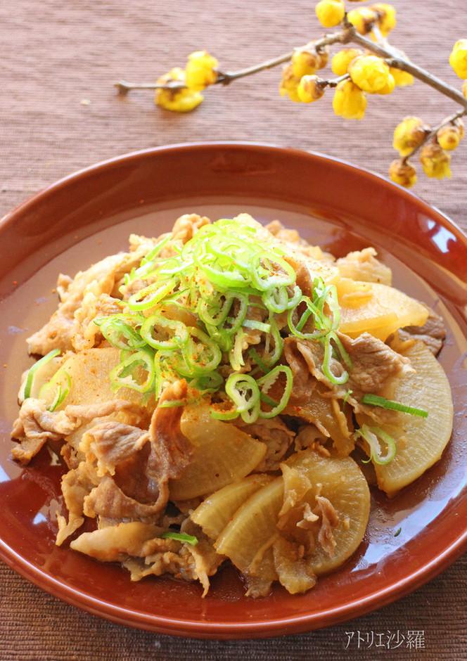 節約 豚肉と大根の炒め煮