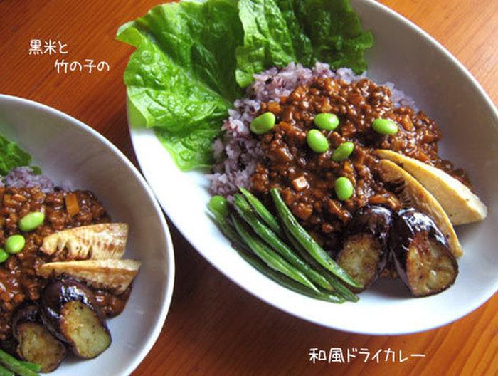 黒米と筍 豆腐の噛むドライカレー