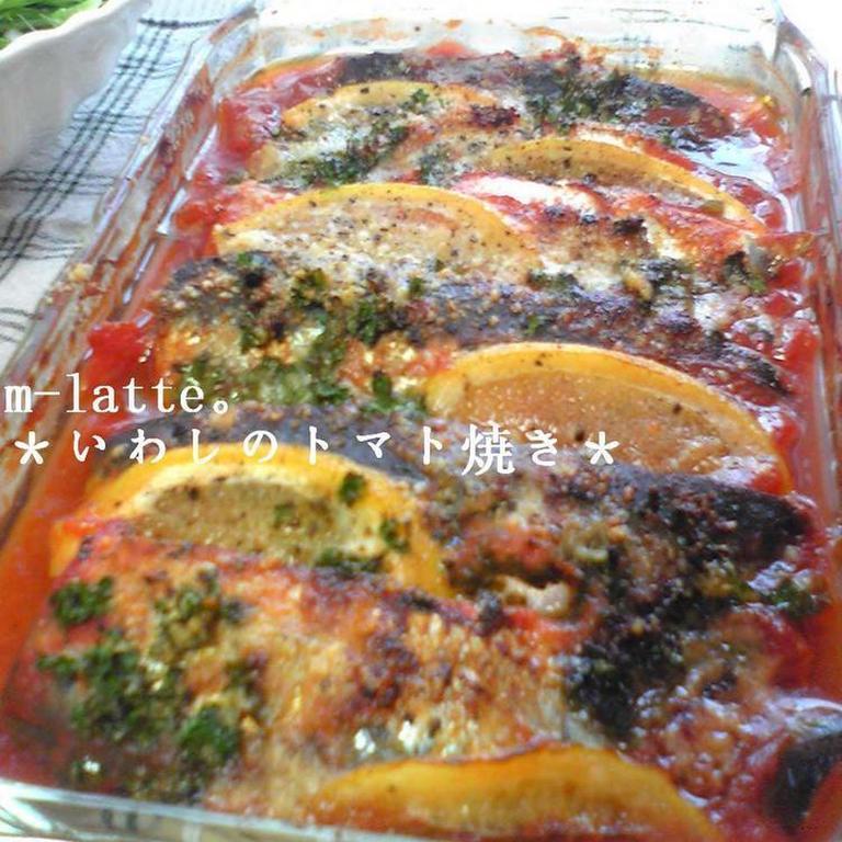オーブンでいわしのトマト焼き